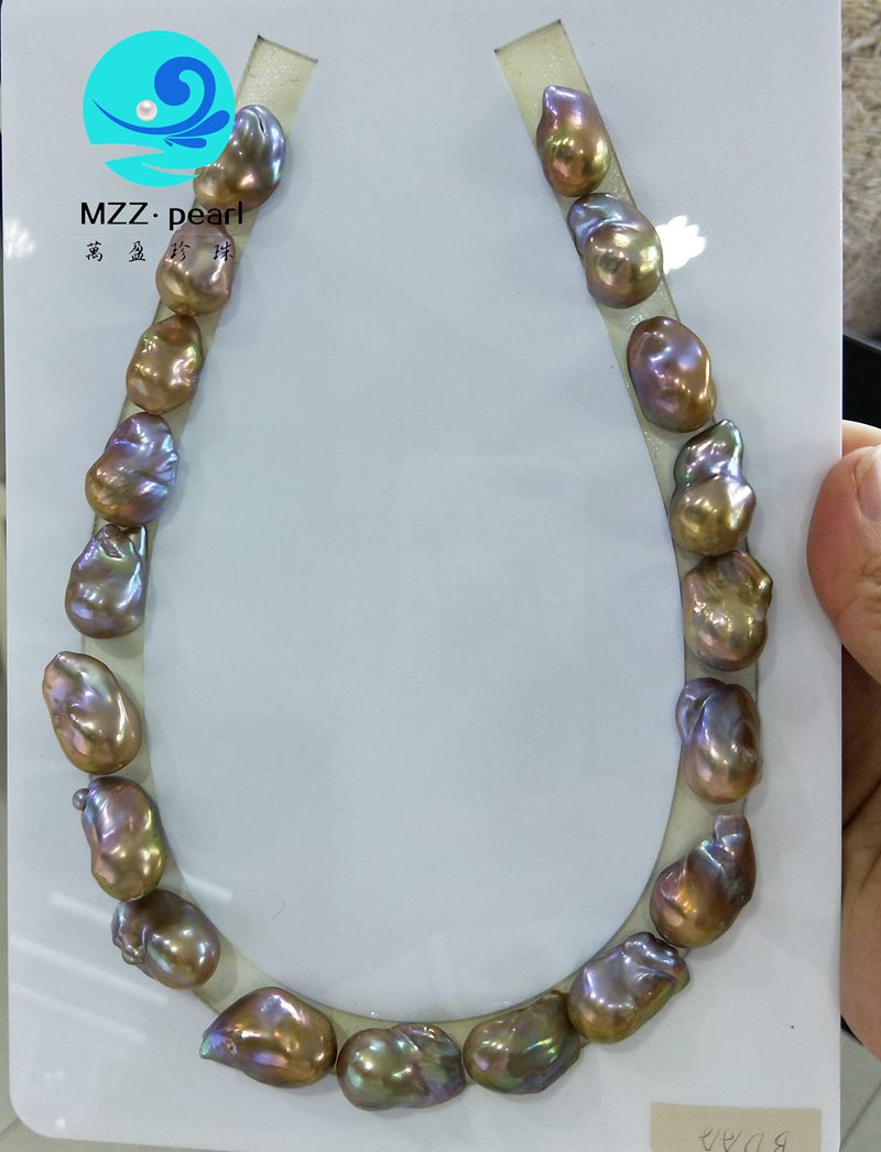 Baroque Cultured Freshwater Pearl,