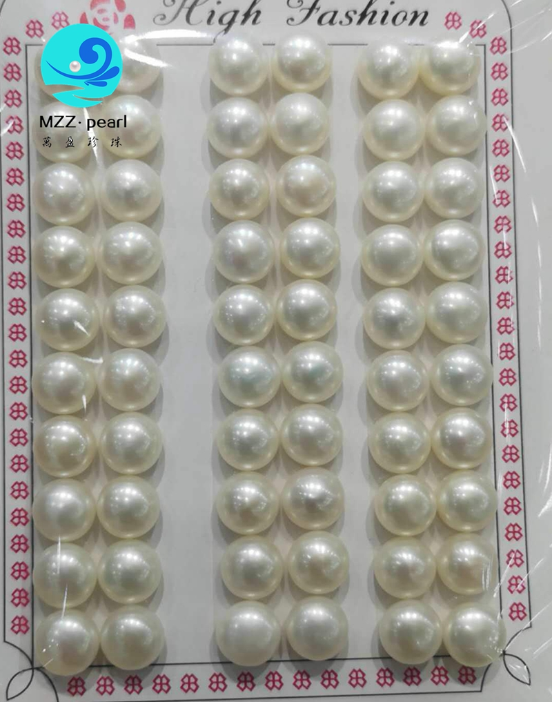 white button pearls