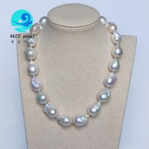 Baroque Cultured Pearl Strand
