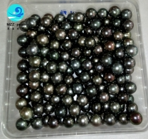 tahiti pearl loose beads