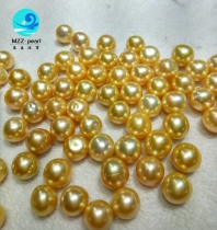 baroque south sea golden pearls