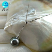 silver chain with tahitian pearl