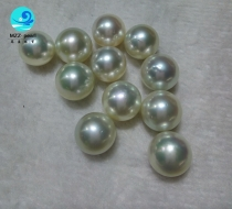 south sea pearls on line