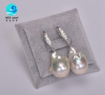 freshwater baroque pearl earring