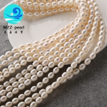 7-8mm white genuine freshwater rice pearls bulk sale