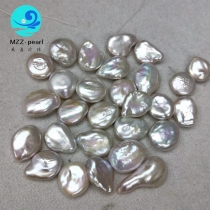 large biwa pearls