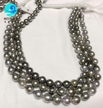 gray baroque tahitian pearl strands