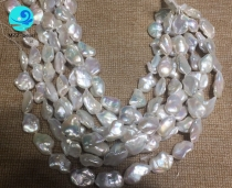 Freshwater Cultured Baroque Loose Pearls