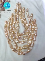 natural pearls china baroque