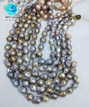 purple fireball pearl strands