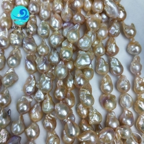 Natural pink Flameball Pearls