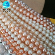 ,round pearl necklace