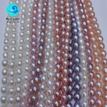 rice pearl strands