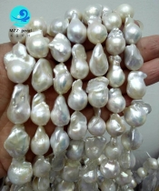 fireball pearls for sale